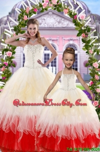 2021 Ball Gown Multi-color Princesita Dress with Beading and Ruffles
