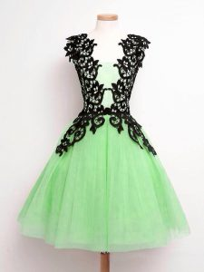 Extravagant Straps Neckline Lace Court Dresses for Sweet 16 Sleeveless Lace Up
