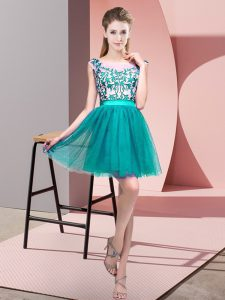 Sophisticated Bateau Sleeveless Tulle Dama Dress for Quinceanera Lace Zipper