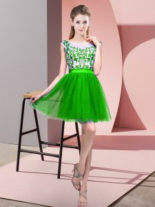 Tulle Sleeveless Mini Length Quinceanera Court Dresses and Lace