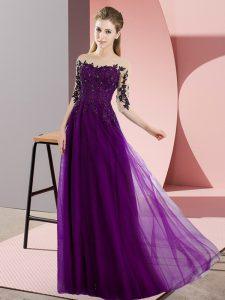 Sweet Dark Purple Bateau Neckline Beading and Lace Quinceanera Court of Honor Dress Half Sleeves Lace Up