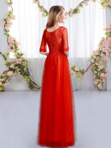 Chic Half Sleeves Tulle Floor Length Zipper Court Dresses for Sweet 16 in Red with Lace