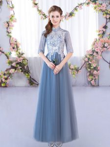 Blue A-line Tulle High-neck Half Sleeves Lace Floor Length Lace Up Court Dresses for Sweet 16