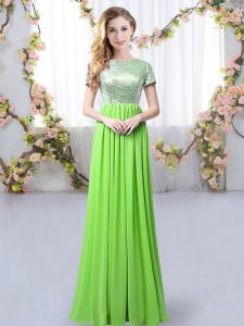 Attractive Scoop Short Sleeves Zipper Dama Dress for Quinceanera Chiffon