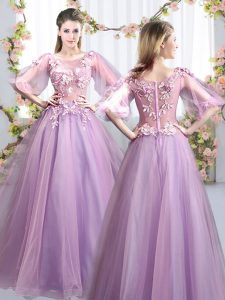 Vintage Lavender Half Sleeves Tulle Zipper Court Dresses for Sweet 16 for Prom and Party and Wedding Party