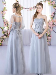 Chic Grey Lace Up Sweetheart Lace Damas Dress Tulle Sleeveless