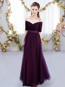 Smart Floor Length Empire Short Sleeves Dark Purple Court Dresses for Sweet 16 Lace Up