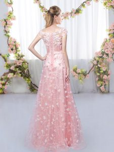 Fine Tulle Lace Up Off The Shoulder Cap Sleeves Floor Length Quinceanera Court of Honor Dress Appliques