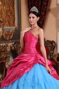 Lovely Ball Gown Beaded Appliques Dresses for 15 Tulle and Taffeta